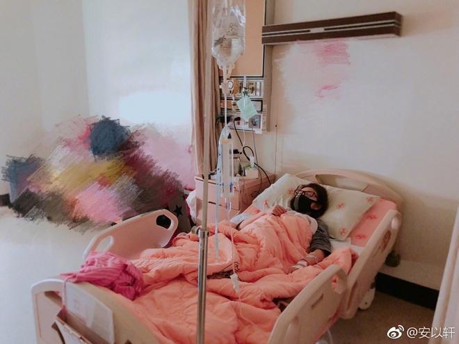 安以轩住院做手术 娱乐八卦 图1