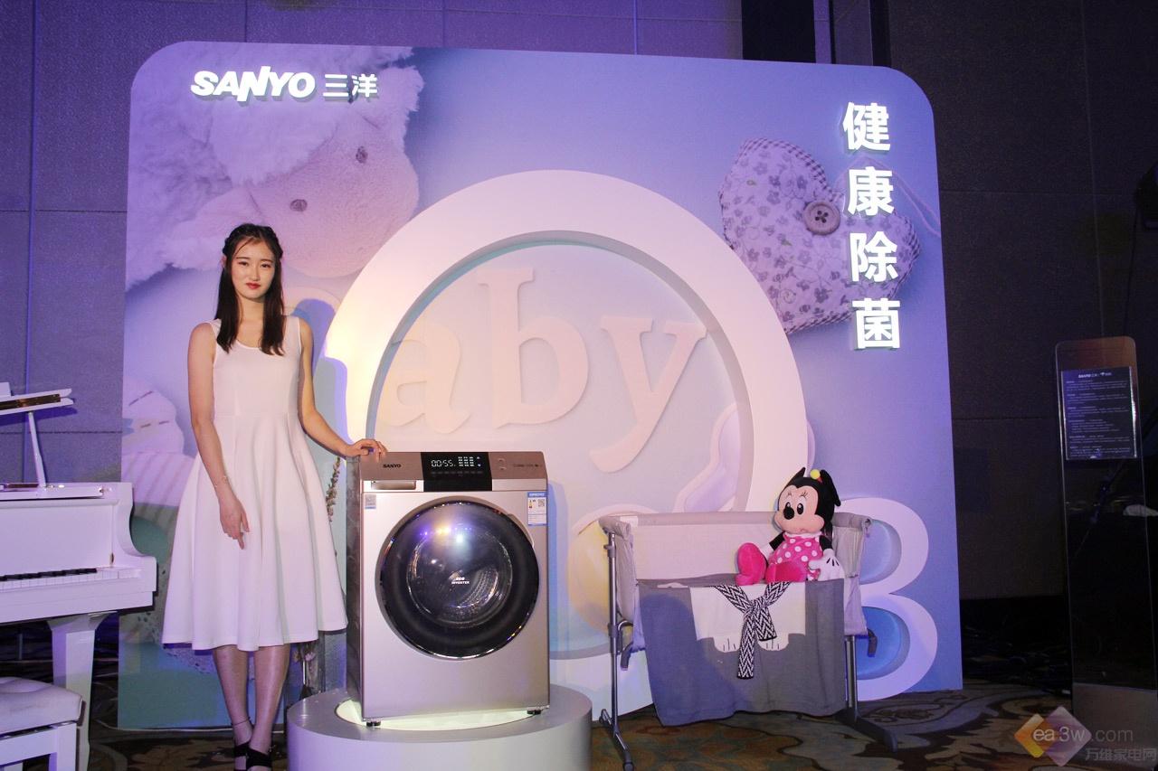 惠而浦艾小明:健康洗涤风口已来,三洋Magic9让你睿享健康