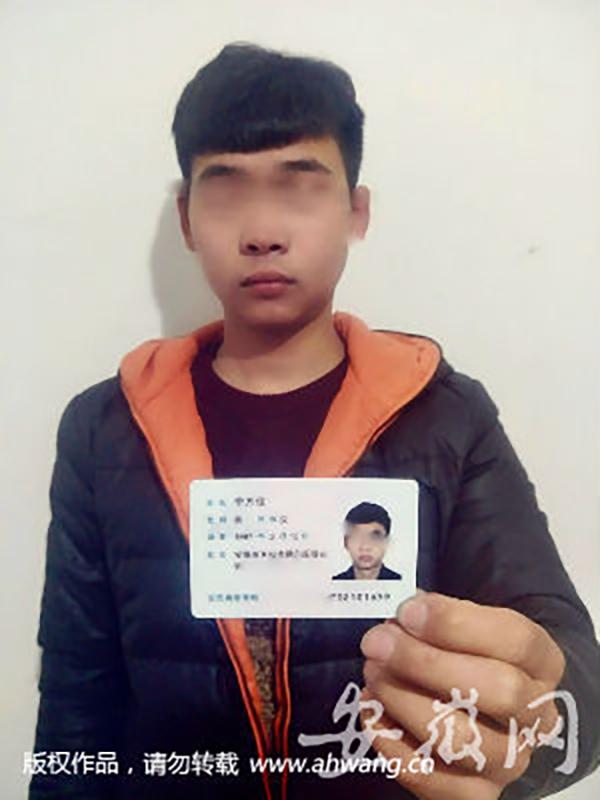 丢失身份证被坐牢 百度热搜 图1