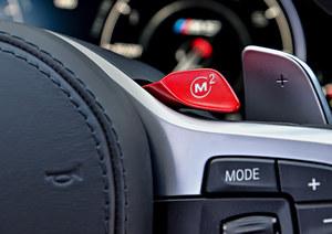 宝马全新M5正式上市 售XX.XX-XX.XX万元