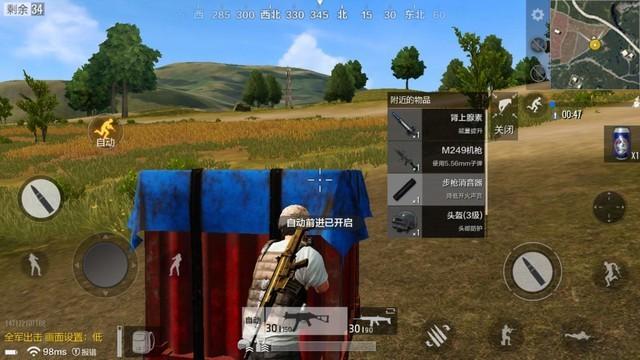 《绝地求生:全军出击》都是绝地求生大逃杀官方授权的正版手游,游戏