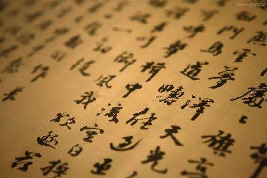 90后小伙不服日本汉字,创造13984个最美字体!