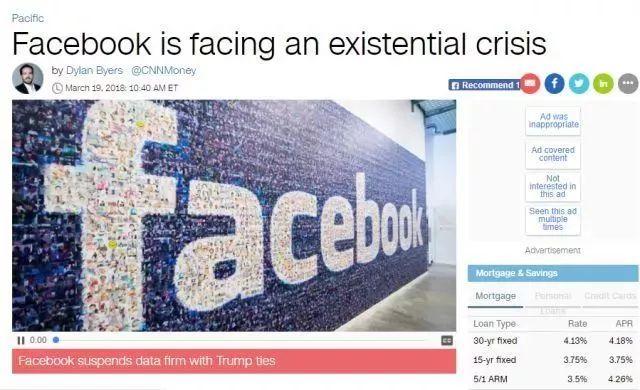Facebook可能面临2万亿美元天价罚款 2万亿啥概念 美国GDP十分之一图片 55797 640x390