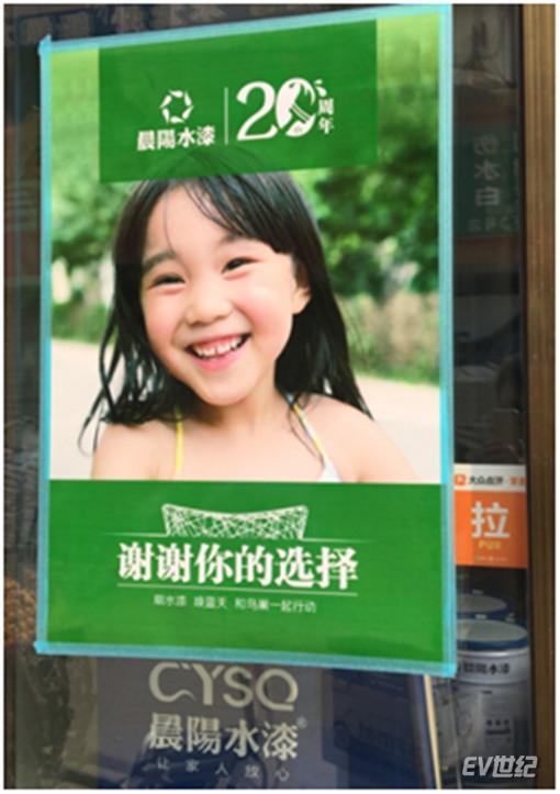 1521689307(1)_副本.jpg