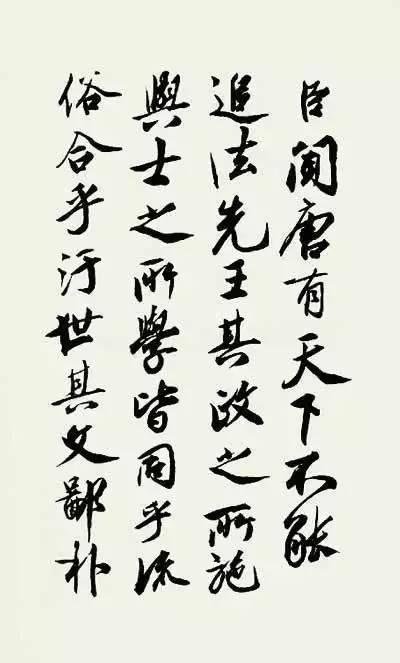 秦桧本来还是宋体字的创始人,在书法上很有造诣.图片