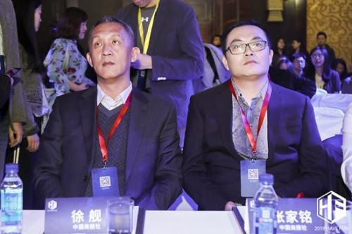 2018国际泛娱乐产业峰会启动在即