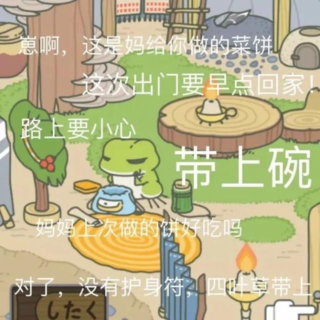 《玩家说》:你们的蛙儿子还在养吗?