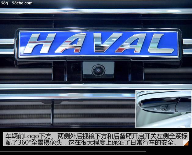 2018款哈弗H7实拍 全面升级/实力倍增