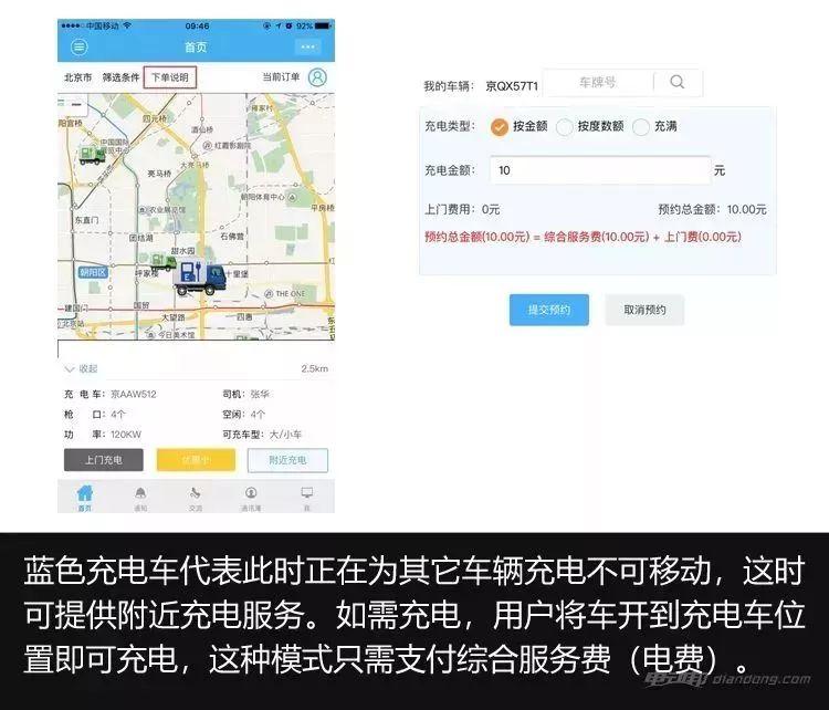 新葡萄京娱乐app下载 19