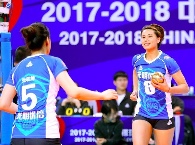 上海主场3