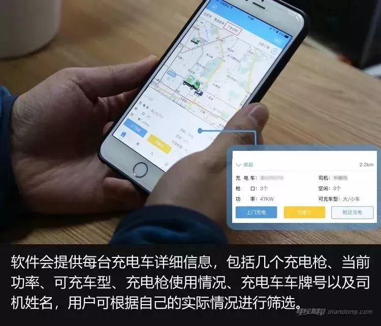 新葡萄京娱乐app下载 16