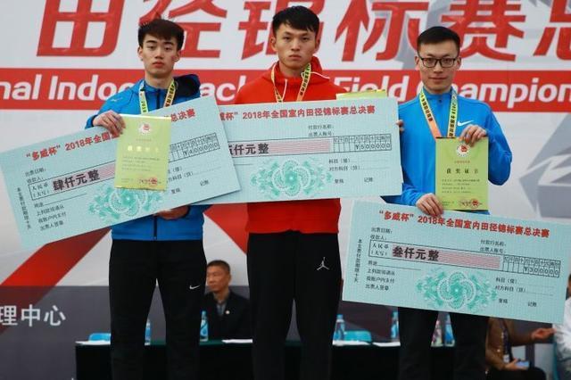 2018年全国室内田径锦标赛总决赛在北京体育大学进行