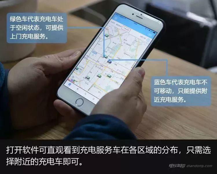 新葡萄京娱乐app下载 15
