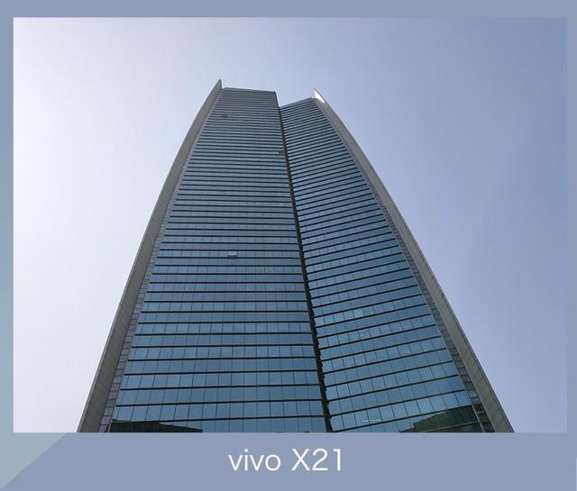AI拍照加持的vivo X21 怎么就敢搏斗果X