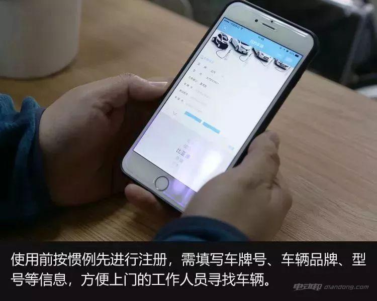 新葡萄京娱乐app下载 12