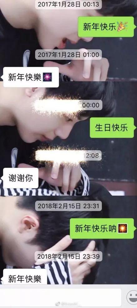 手机中舍不得删除的聊天记录 网友金莎娱乐场官方网站让人泪目