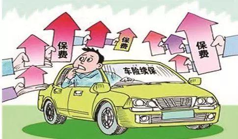 平安车险业务员多收钱 车险拖险后在续上会不会多收钱
