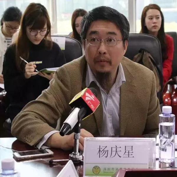 携程很傲慢,消费者很生气,深圳消委会监督到底!图片
