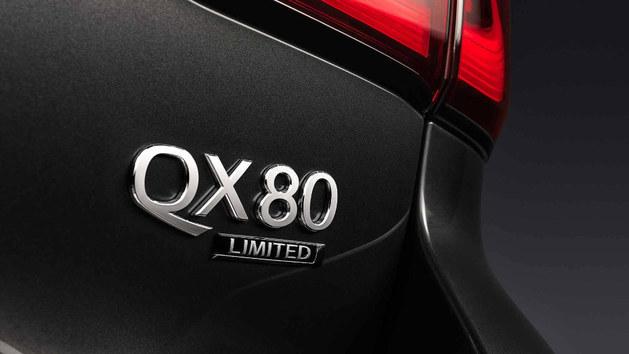 英菲尼迪QX80限量版官图 纽约车展亮相