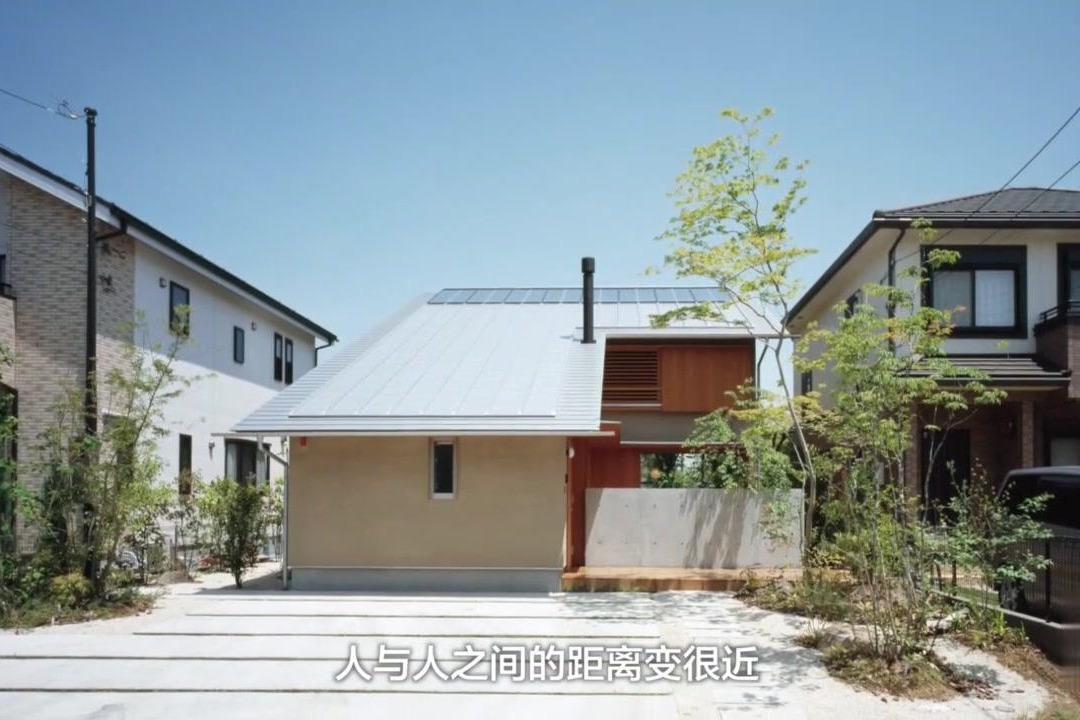 日本房屋是如何建造的?看这位日本设计师的解答!