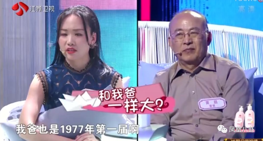 """中国式家长身上的这些""""毛病"""",都被孟非治好了"""
