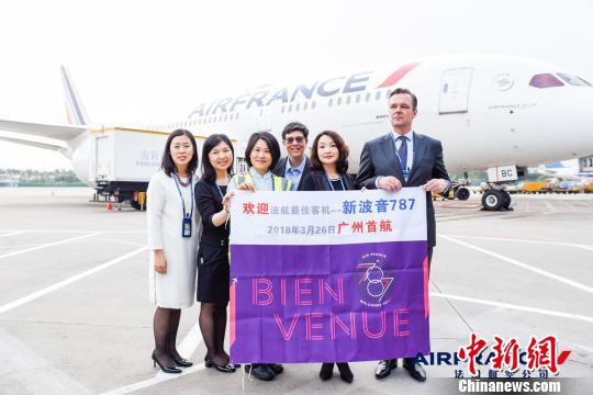 法航启用全新波音787-9执飞广州至巴黎航线 郭军 摄