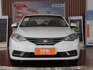 荣威360目前价格稳定 售价7.59万元起