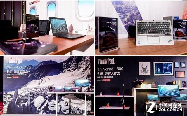 洞见趋势 ThinkPad L打造商用新体验