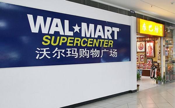"""先沃尔玛后步步高,腾讯系禁用支付宝,消费者被迫支付""""二选一"""""""