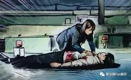 别大惊小怪了,烂尾的《迷雾》不是韩剧常态么
