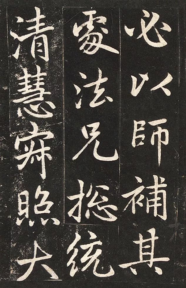 赵孟頫一生书碑 很多都没见过!