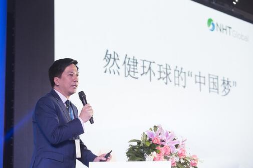 然健环球财经峰会获双奖,副总裁吴耀棠先生获