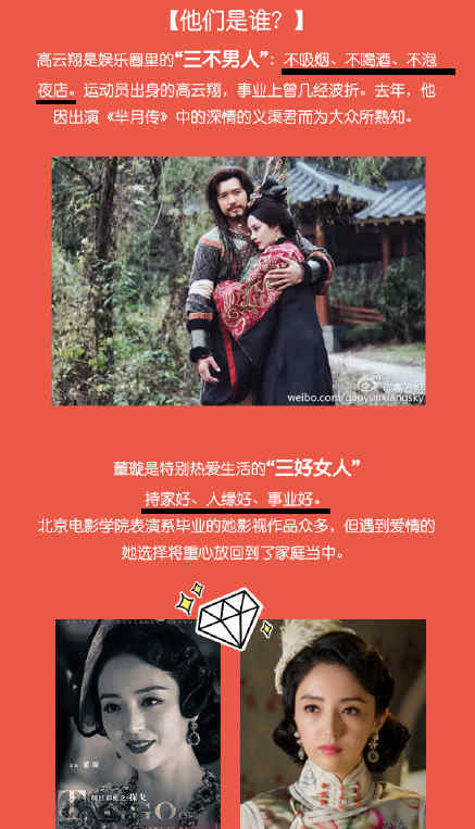 QQ图片20180329110946