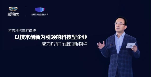"final-吉利科技智混新旗舰K车型定名""博瑞GE"",高清实车官图曝光 -0327V4-RE868.png"