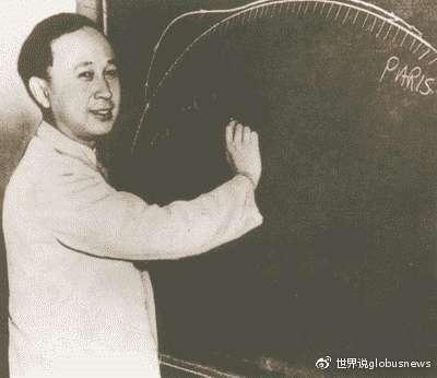 钱学森来源:维基百科