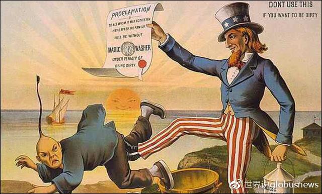 19世纪末美国排华宣传画来源:维基百科