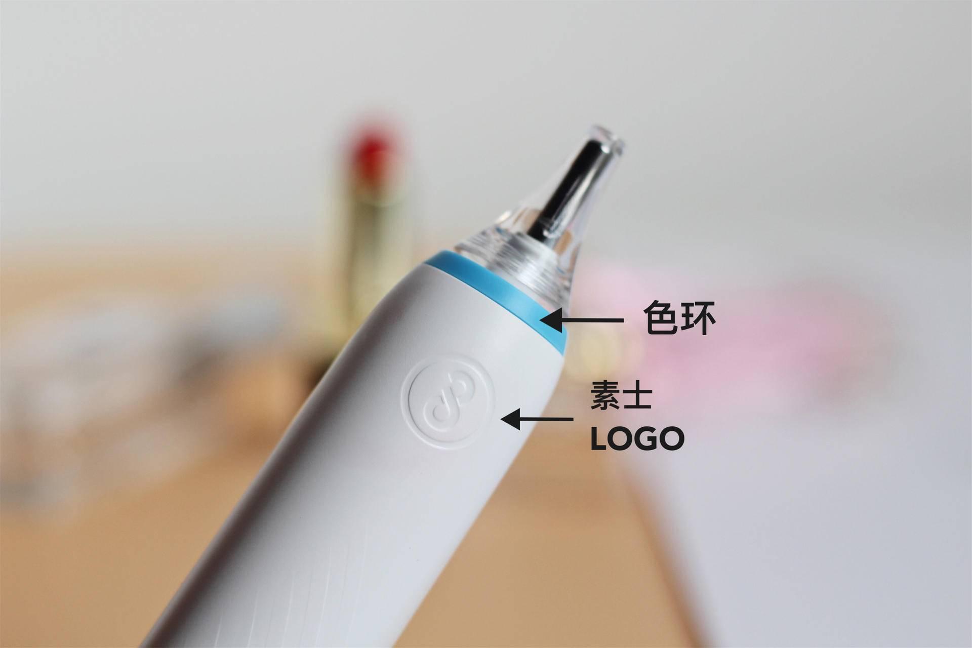 声波v声波,从口腔a声波开始--素士品质电动牙刷(ps绘制逼真砚台和ai图片