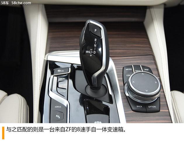 华晨宝马530Le试驾 动力表现优秀