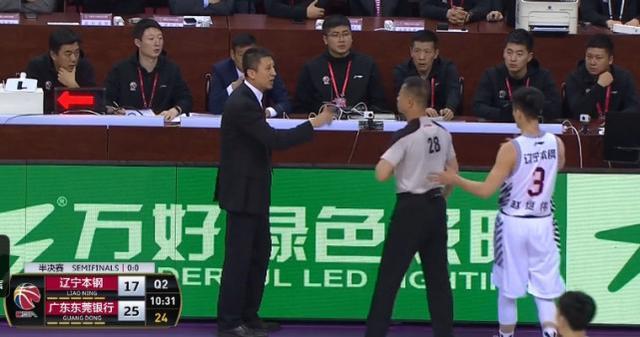 广东输球不能全怪裁判2数据被完胜_输掉比赛一点不冤