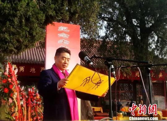图为企业界代表恭读祭文 刘鹏 摄