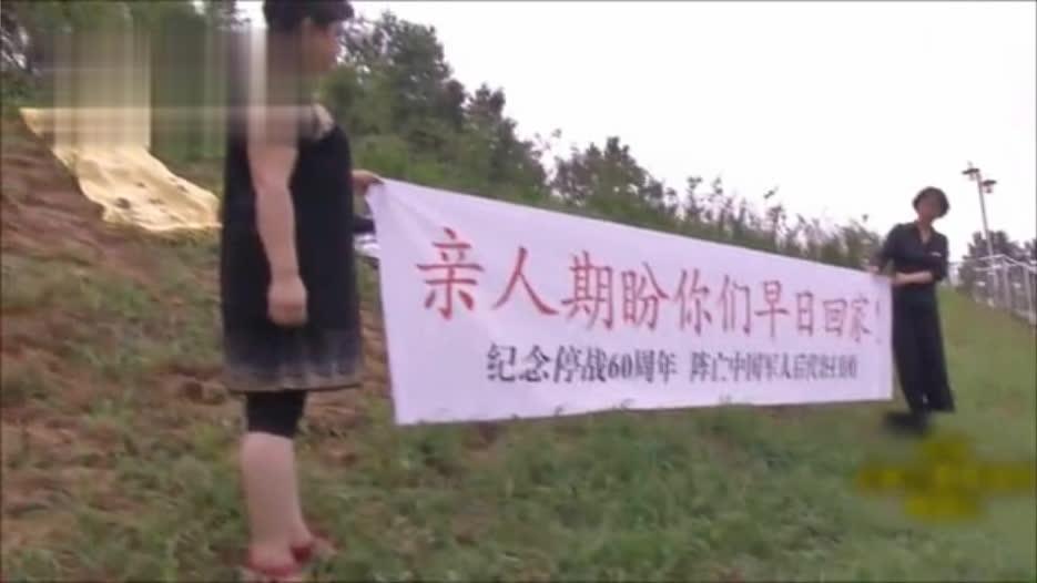 魂兮归来——寻访中华英烈海外遗骸(一)