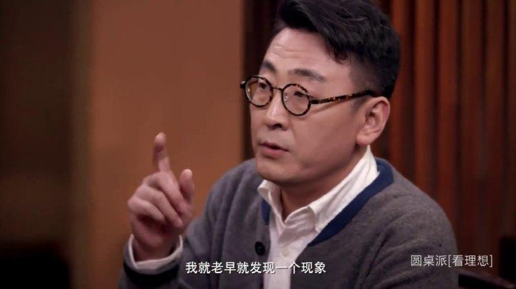 窦文涛:年轻人虚伪?中年人虚伪到真诚