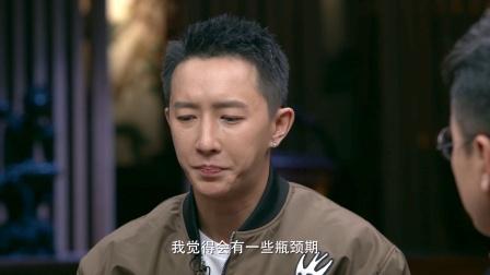 《圆桌派》窦文涛:什么是斜杠艺人!