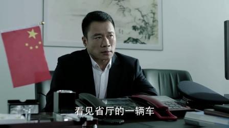 李达康安排赵东来给祁同伟汇报工作,祁同伟:这事是估计的吗?