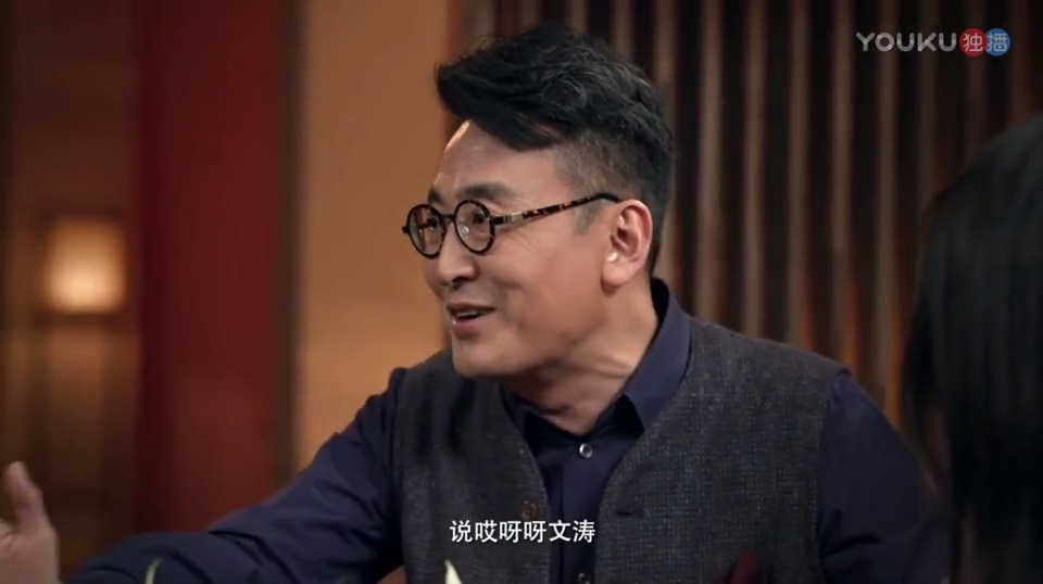 圆桌派:窦文涛的一个笑话害惨刘丹,而文道的话也害惨了窦文涛
