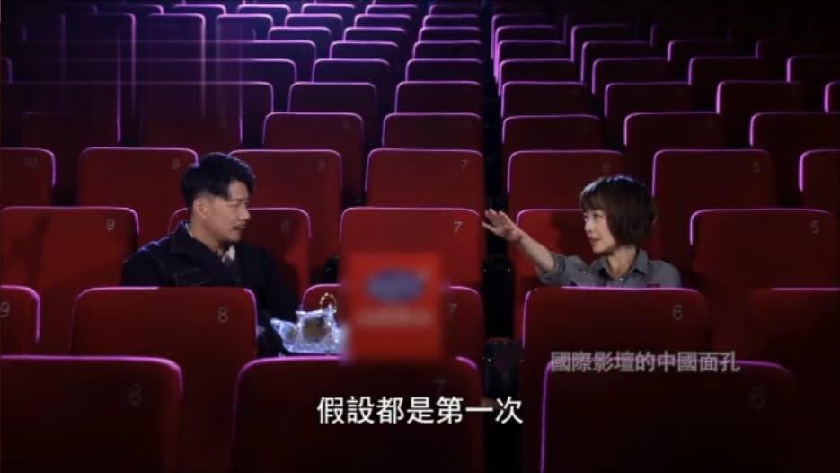 國際影壇的中國面孔