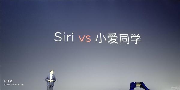 Siri被小米小爱同学完虐 苹果发飙:疯狂找人补足短板
