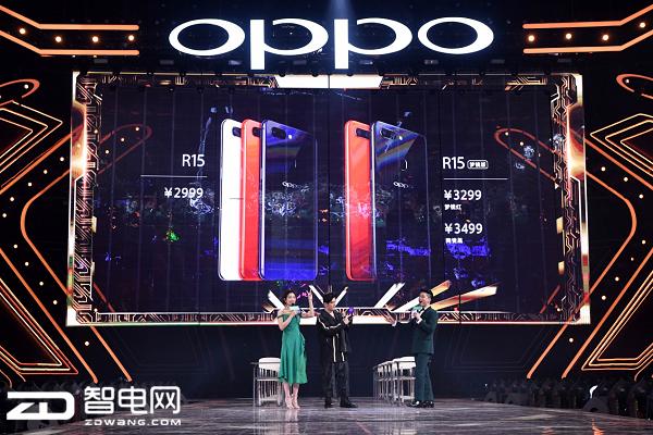 """群星助阵OPPO""""年轻造未来""""春季盛典 光环加持R15耀世登场"""
