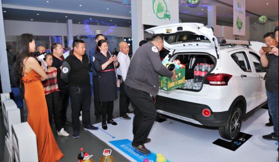 (结束稿)国民纯电动SUV 北汽新能源EX360石家庄正式上市1367.png