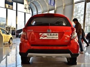 长安CX20新报价 直降1.97万 现车充足